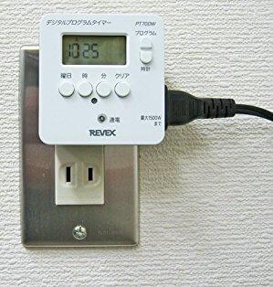 水槽のライトや部屋の間接照明を完全自動化! 『デジタルプログラムタイマー』と『人感センサー付き電球』で日常生活の「一手間」を「ゼロ手間」に!