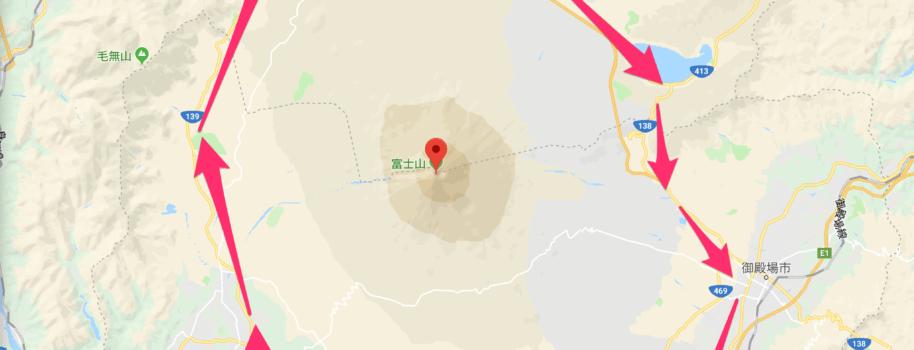 静岡・山梨の魅力を満喫! 富士山一周ドライブの見どころ(①朝霧高原編)