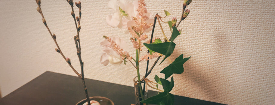 無料のプランもあるよ。お花の定期便『FLOWER』がかなり良い。