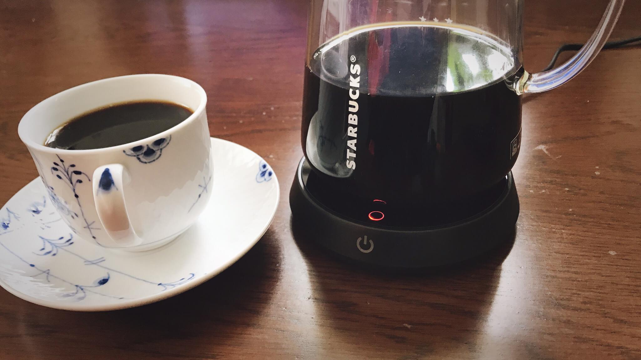 ホットコーヒーを長時間冷めないように! コーヒーマグウォーマーでマイペースに楽しもう