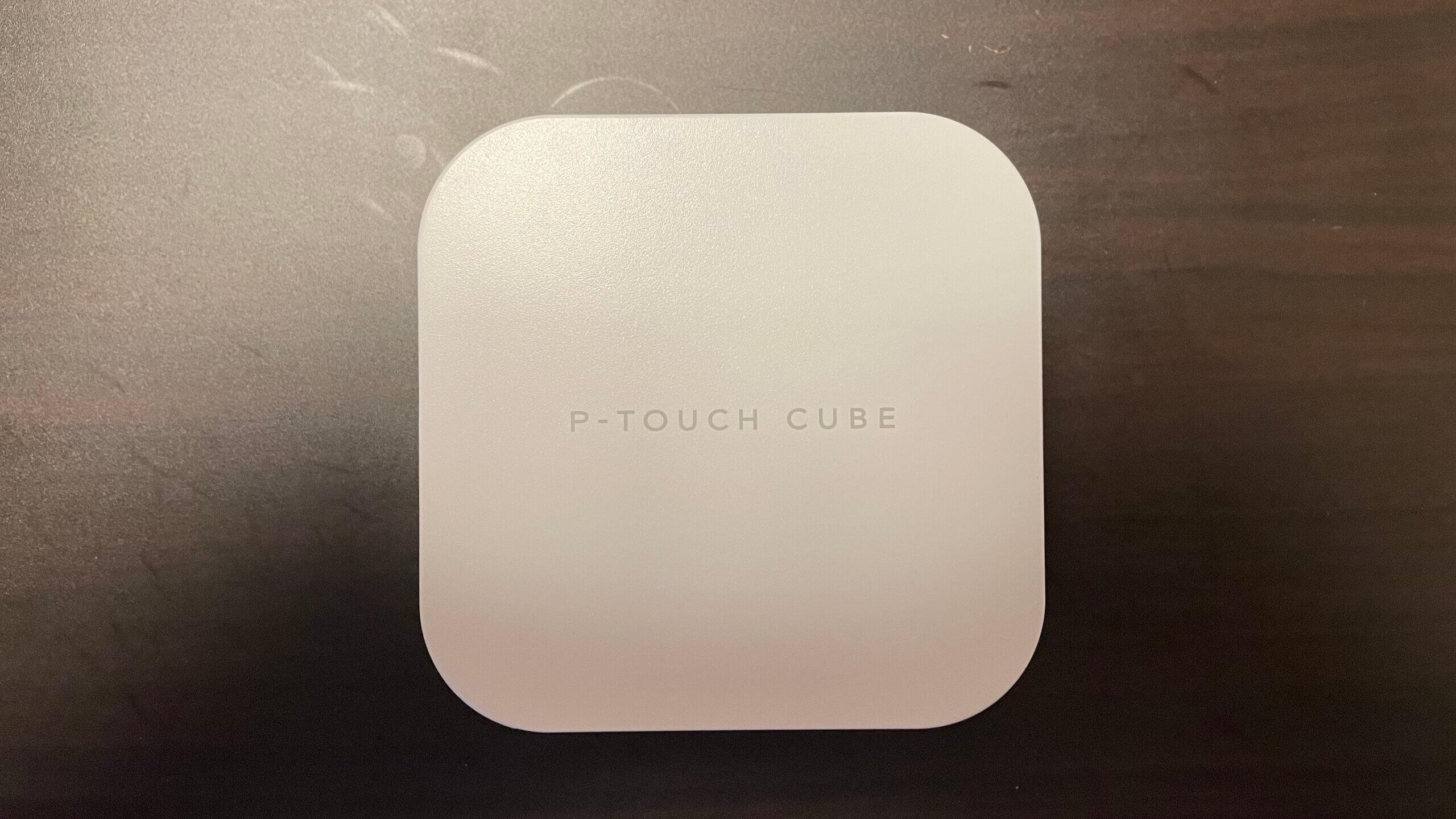 家庭用ラベルプリンターのベストバイはコレ! ブラザー『P-TOUCH CUBE』レビュー!